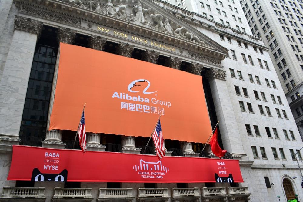 Alibaba Group
